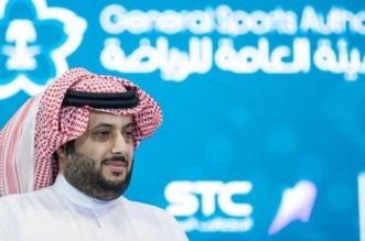 تركي آل الشيخ يتوج الفائز بلقب السوبر السعودي - المواطن