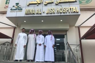 صحة مكة جاهزة لاستقبال الحجاج ذوي الاحتياجات الخاصة - المواطن
