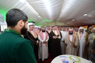 بالصور.. نائب أمير عسير يزور جناح جامعة الملك خالد في خيمة أبها - المواطن
