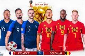 فرنسا ضد بلجيكا .. لقاء ناري وشرس بين الجيران - المواطن