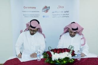 بكتل توقع عقد شراكة لتدريب وتوظيف نساء الرياض - المواطن