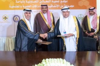 مذكرة تعاون بين نحالي الباحة وANHB لإنتاج طرود وملكات النحل البلدي - المواطن