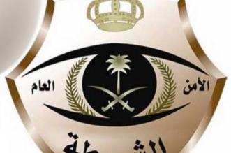 الابن ساعد في الجريمة.. كشف غموض سرقة 215 ألف ريال بالعارضة - المواطن