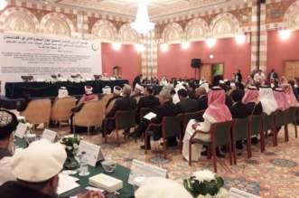ابن حميد: المجتمع الذي يسوده النزاع مصيره إلى الزوال - المواطن