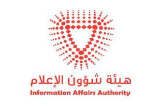 شؤون الإعلام البحرينية تستنكر محاولات قطر إقحام اسم السعودية في بي أوت - المواطن
