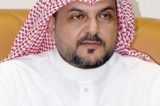 100 جوال لأطباء مستشفى الملك سلمان - المواطن
