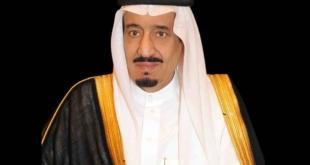 الملك سلمان يتلقى اتصالًا للتهنئة بعيد الفطر من سلطان عُمان