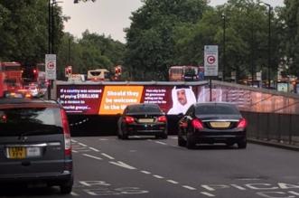 إنفوجرافيك.. رسالة حقوقية لبريطانيا تكشف 7 انتهاكات للدوحة و4 أدلة إرهاب - المواطن