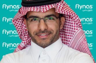 طيران ناس تعين المسيند متحدثاً رسمياً لها - المواطن