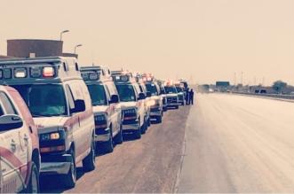 بالصور.. هلال الرياض يستقبل 290 بلاغًا بسبب الغبار خلال 20 ساعة - المواطن