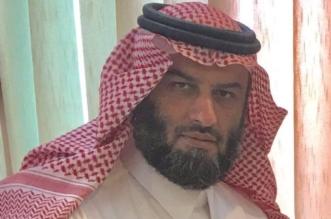 الرياض تحتضن أبناء الشهداء ومصابي الحد الجنوبي ضمن سفراء الظفر - المواطن