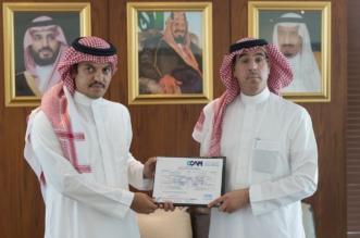 اتحاد الراشد - امباير يتسلم رخصة السينما السعودية الثالثة - المواطن