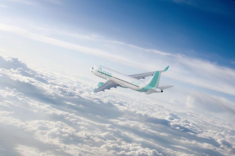 طيران ناس يتيح دفع الحجوزات من خلال بطاقة مدى