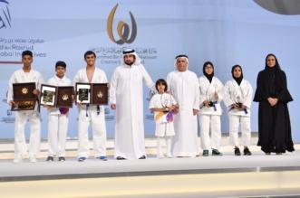 جائزة محمد بن راشد للإبداع الرياضي تواصل استلام الملفات حتى نهاية أغسطس - المواطن