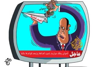 قناة الجزيرة.. بوق تنظيم الحمدين لترويج الأكاذيب والشائعات - المواطن