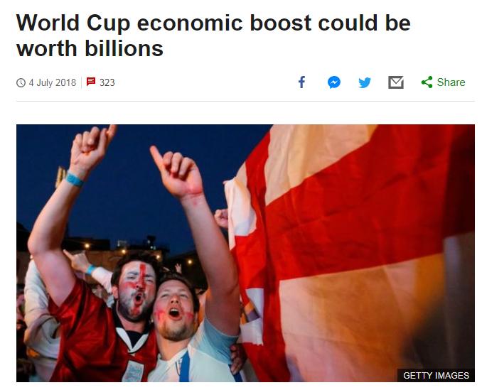 الهدف بـ165 مليوناً.. وصول إنجلترا لنهائي كأس العالم يساوي 2.7 مليار إسترليني - المواطن