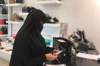 بالصور.. مفتشات عمل الرياض يضبطن 344 مخالفة - المواطن