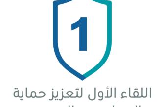 35 جهة حكومية وخاصة تبحث سبل حماية الممارسين الصحيين غدًا - المواطن