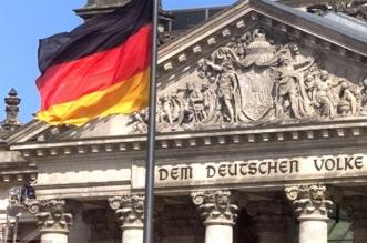 بعد إحراج موقفها.. ألمانيا تنسف مخططات الملالي والخسارة 300 مليون يورو - المواطن