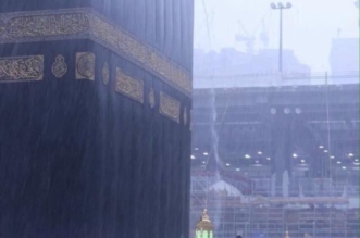 شاهد.. أمطار الخير في الحرم المكي - المواطن