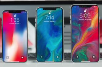 قرار مفاجئ من أبل بشأن إنتاج هواتفها الثلاثة الجديدة - المواطن
