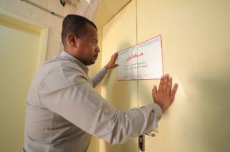 بالصور.. إغلاق 6 مصانع أغذية ومياه معبأة في الرياض وجدة والدمام - المواطن
