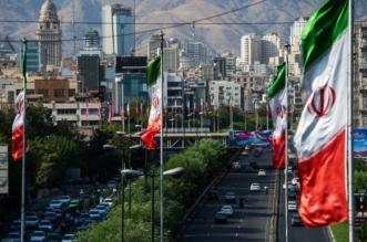 إيران بانتظار موجة ثالثة من العقوبات الاقتصادية في 2019 - المواطن