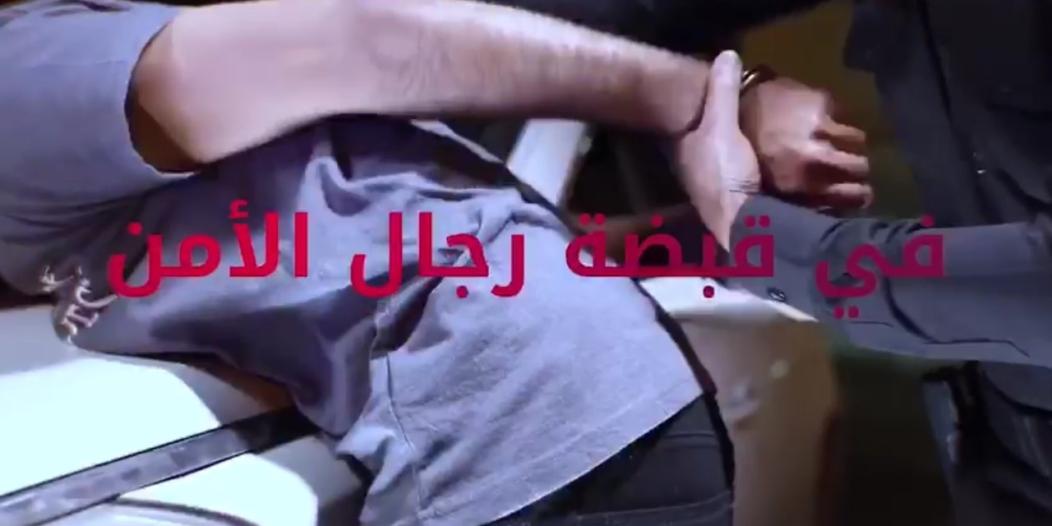 شاهد.. 4 نجاحات أمنية قوية خلال 24 ساعة منها سقوط محطمي ساهر