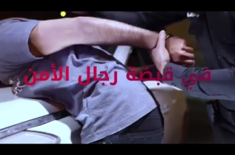 شاهد.. 4 نجاحات أمنية قوية خلال 24 ساعة منها سقوط محطمي ساهر - المواطن