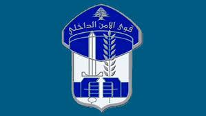 توقيف رئيس مكتب مكافحة جرائم الآداب اللبناني بتهمة إدارة شبكات للدعارة - المواطن
