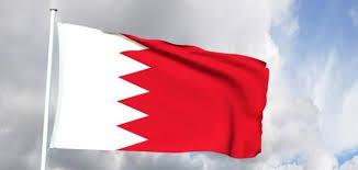 بيان مشترك لدعم برنامج لتحقيق التوازن المالي للبحرين - المواطن