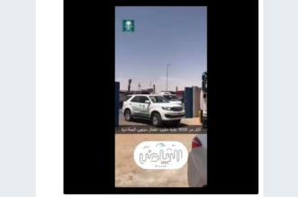 شاهد.. ضربة من التجارة توقع شاحنة حليب أطفال منتهي الصلاحية بالرياض - المواطن