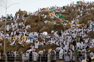لماذا سمي جبل عرفات بهذا الاسم؟ - المواطن