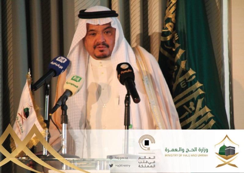 الوزير بنتن: الملك يحرص على السؤال عن أحوال الحجاج في كل اجتماع