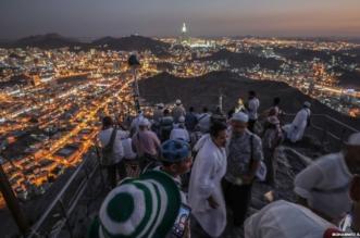 AFP الفرنسية : هكذا استعدت المملكة لاستضافة مليوني حاج - المواطن