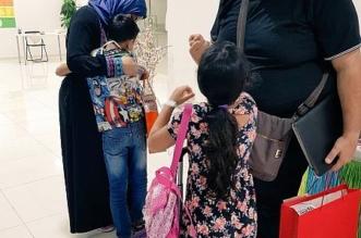الحضانات والروضات الموسمية لرعاية أطفال الحجاج بتعليم مكة تودّع آخر طفل - المواطن