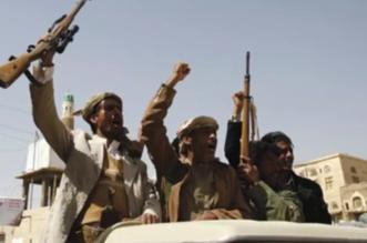 ميليشيا الحوثي في اليمن