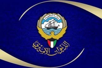 الديوان الأميري الكويتي ينعى الشيخة فريحة الأحمد الجابر الصباح - المواطن