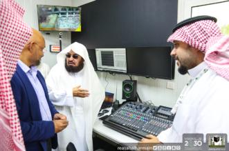 بـ5 لغات.. رئاسة الحرمين تعلن جاهزية مشروع ترجمة خطبة يوم عرفة - المواطن