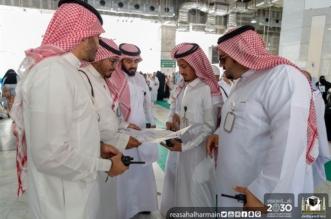 بالصور.. ماذا تعرف عن إدارة الحشود ومهامها في المسجد الحرام؟ - المواطن