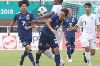السعودية تودع الألعاب الآسيوية بعد الخسارة أمام اليابان - المواطن