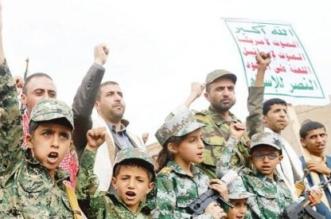 السفير آل جابر يفضح ميليشيا الحوثي وتجنيد الأطفال بـ4 صور - المواطن