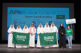طلاب سعوديون يبدعون في علوم الفيزياء بأولمبياد البرتغال - المواطن