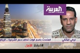 مقطع فيديو يفضح تزييف الحوثي للحقائق ويكشف حقيقة ما حدث في صعدة - المواطن
