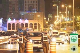 مرور عرفات جاهز لضمان انسيابية حركة ضيوف الرحمن - المواطن
