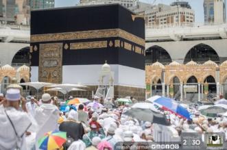 خطيب الحرم المكي: التفكير عبادة عظيمة يغفل عنها الكثيرون - المواطن