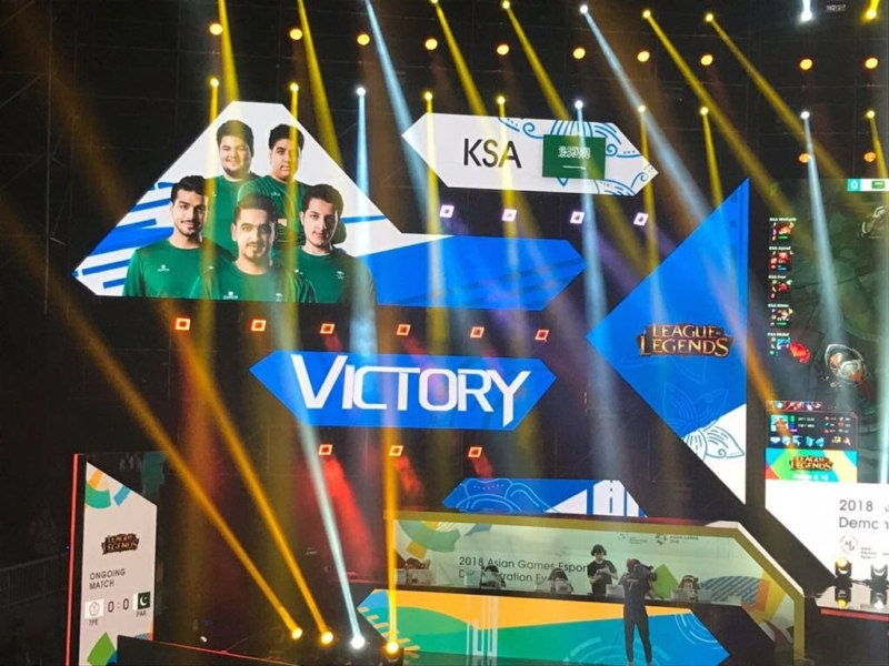 أسياد جاكرتا.. الفرسان يتصدرون وأخضر الرياضات الإلكترونية لنصف النهائي - المواطن