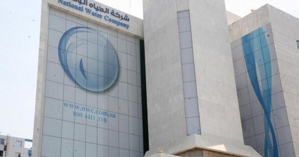 المياه تدمج الشرقية ومحافظات الرياض تحت مظلتها مطلع مارس