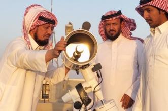 مرصد المجمعة يعلن ثبوت رؤية هلال ذي الحجة .. ويوم عرفة 20 أغسطس - المواطن