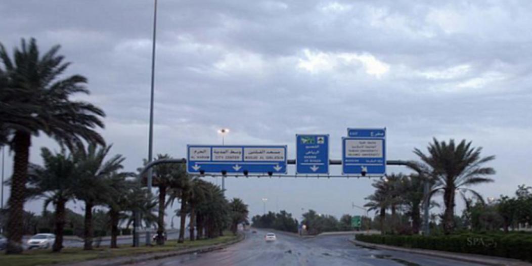 تحذير من حالة الطقس في الباحة حتى الـ8 مساءً